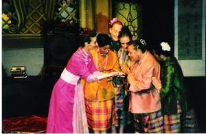 King & I (2003)